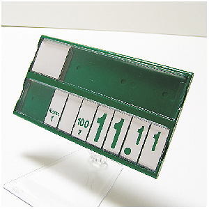 PRICE CASSETTE 160X90 MM, WITH 2 WINDOWS, ONE FOR 7 DIGITS